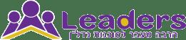לידרס - לוגו